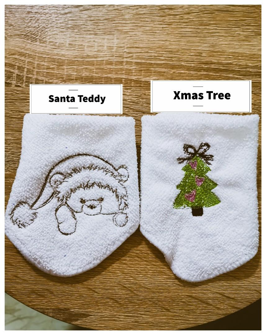 Baby Towels-Christmas Gifts-Personalized Towels-Personalized gifts