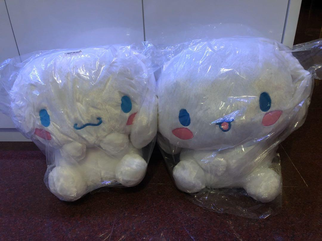 Cinnamoroll Jumbo Plushies set