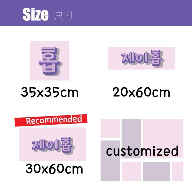Custom Slogan Design / Customized 定制手幅/ 韩站手幅定制 BTS/TWICE/Blackpink/GOT7/Seventeen