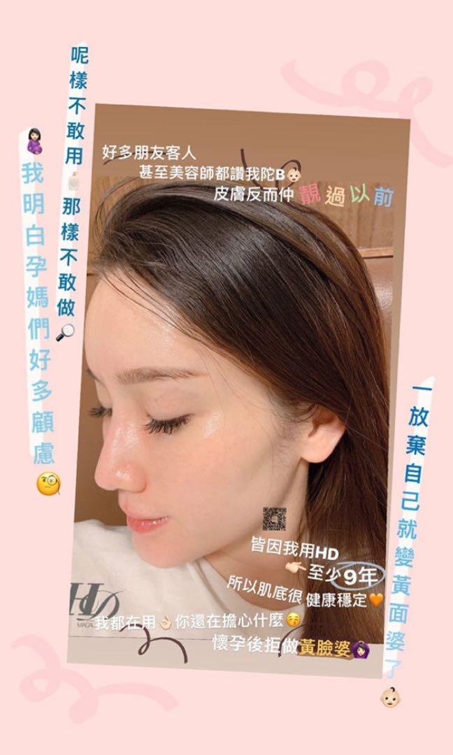 Flyup Hd Skincare Health Beauty Face Skin Care On Carousell