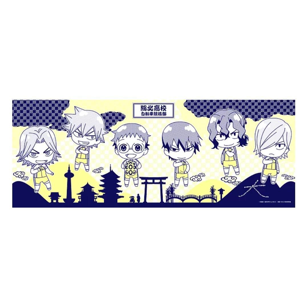 (Kyoto Limited) Yowamushi Pedal NEW GENERATION - Tenugui / Japanese Towel