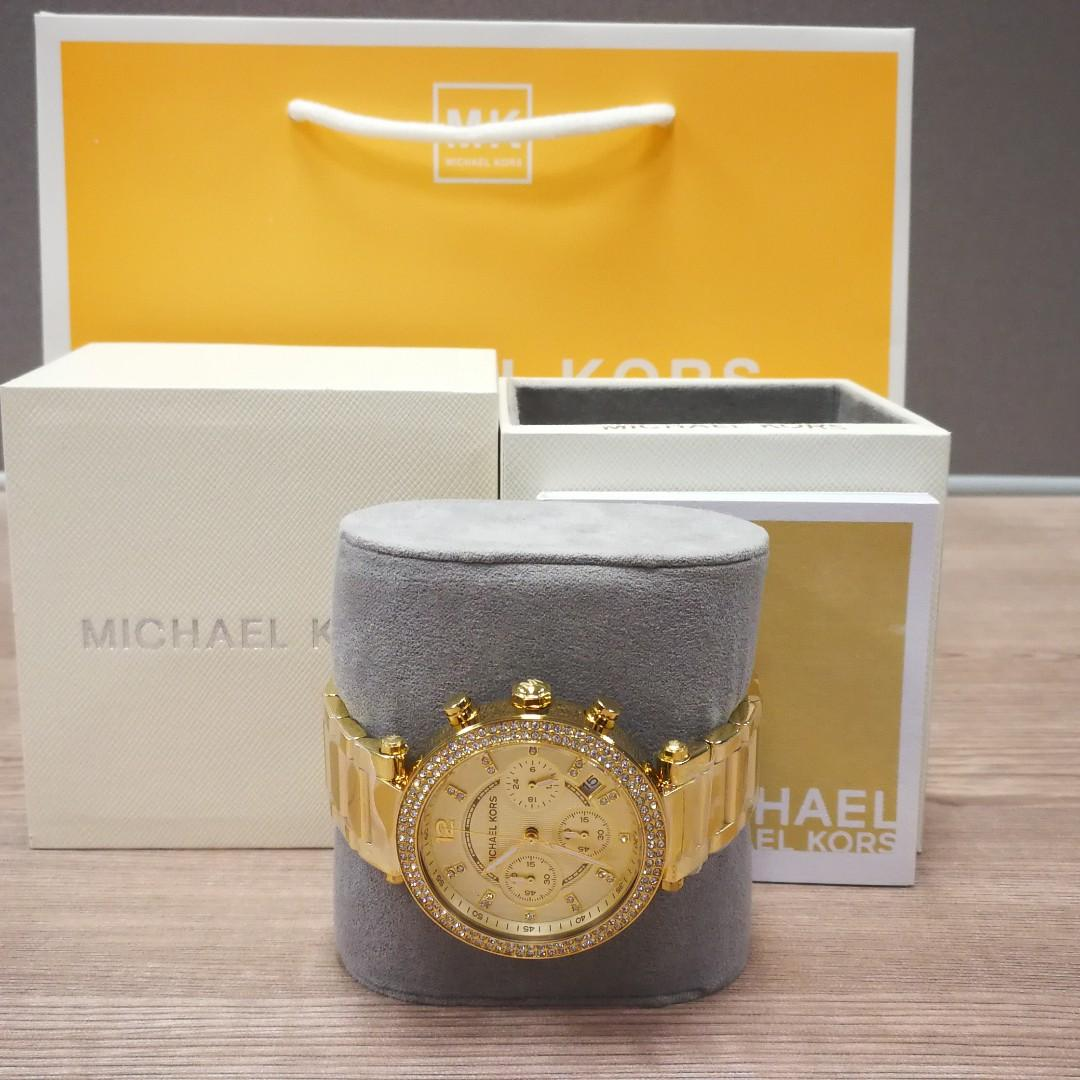 MICHAEL KORS Parker Chronograph Champagne Dial Ladies Watch MK5354