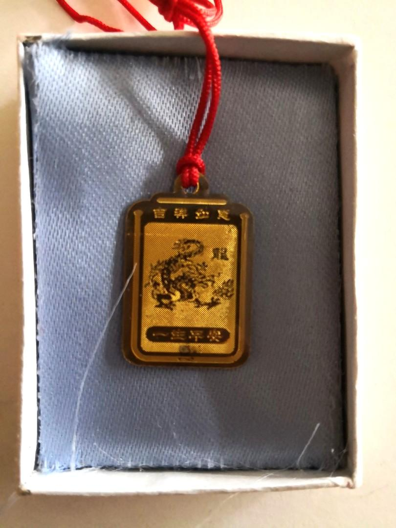 NEW Dragon Zodiac Golden Chinese Good Luck Charm Hanging Amulet / Pendant With Red Box
