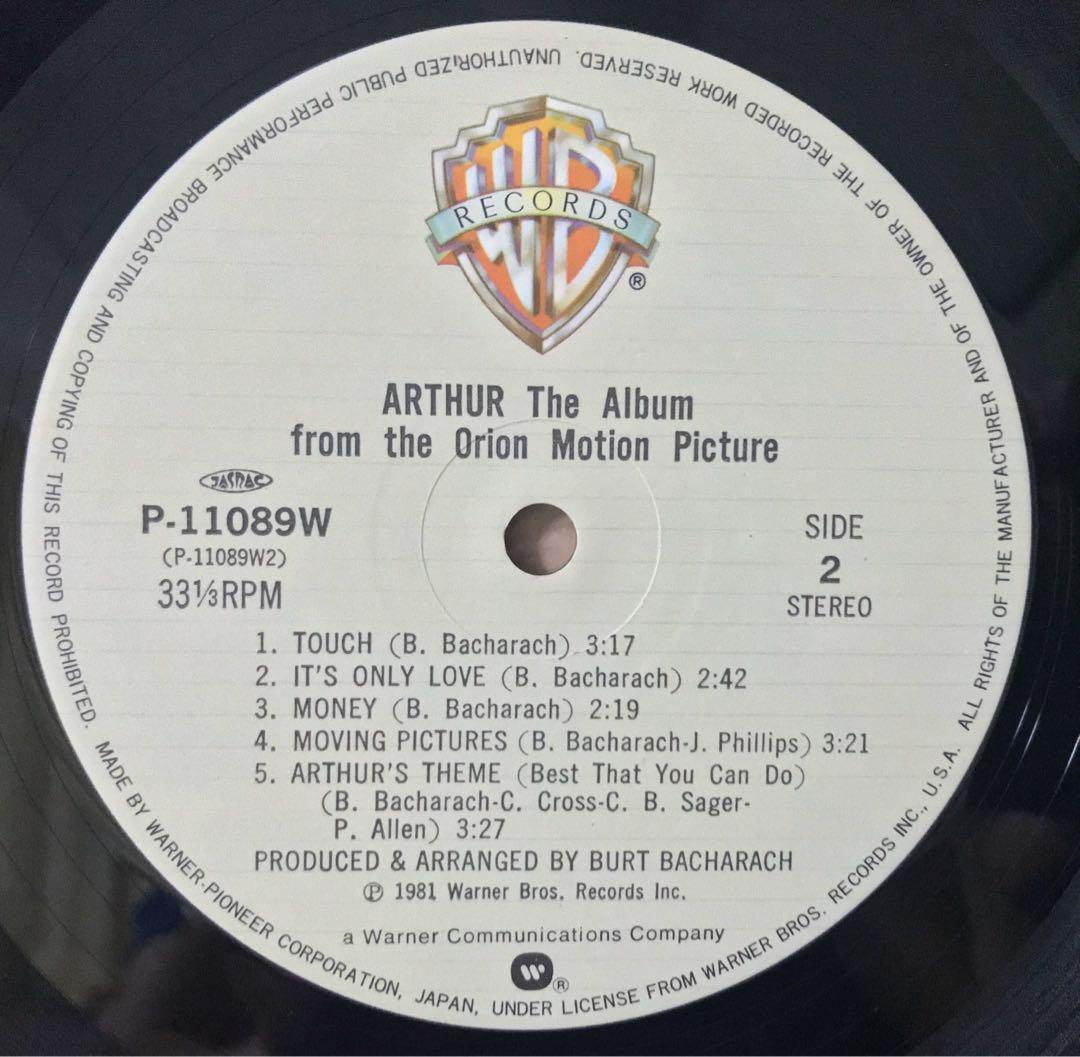 OST Arthur Soundtrack Japan LP vinyl with OBI. Christopher Cross, Stephen Bishop