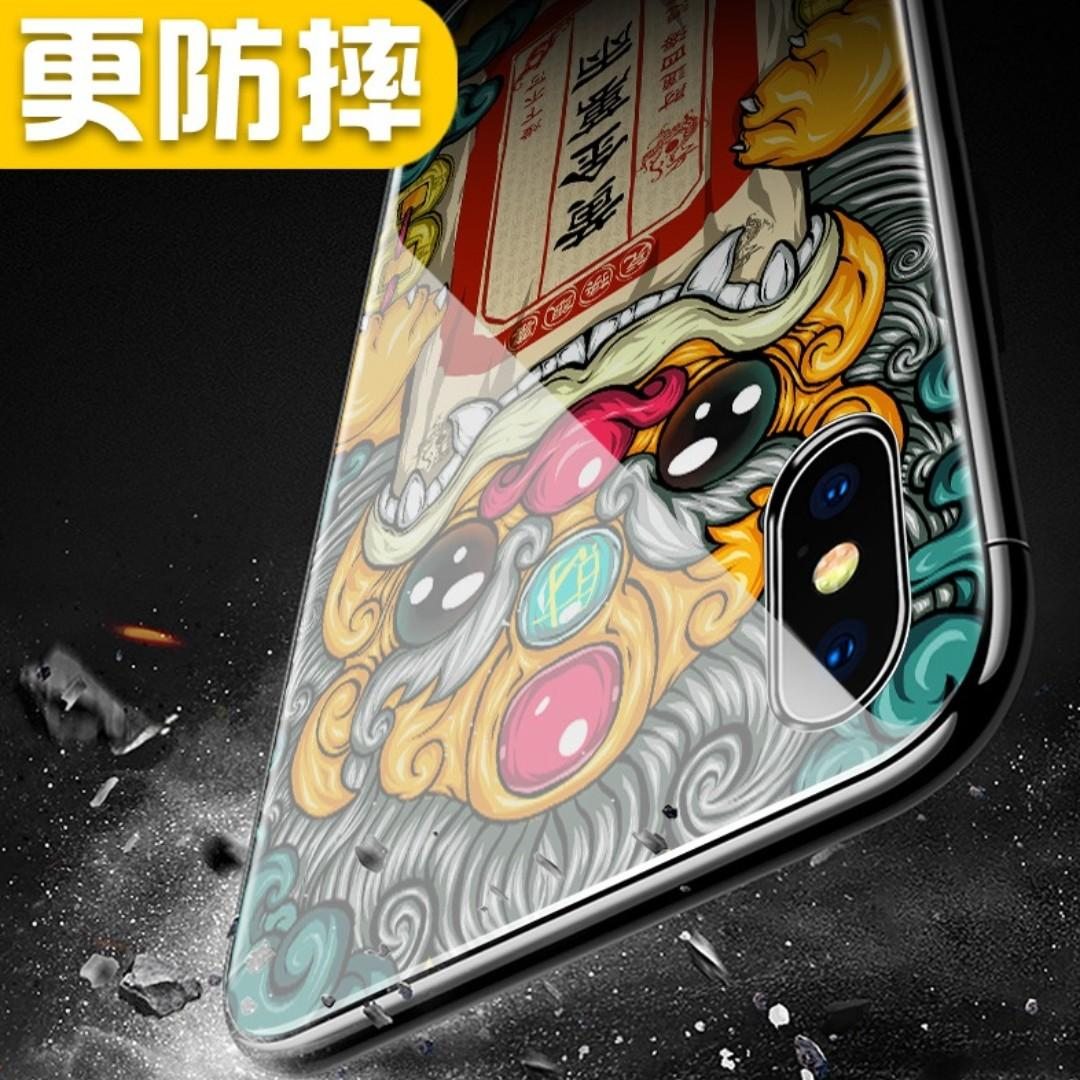 PROMO 💥iPhone XS Max Tempered Glass Casing - 年兽抱财💥