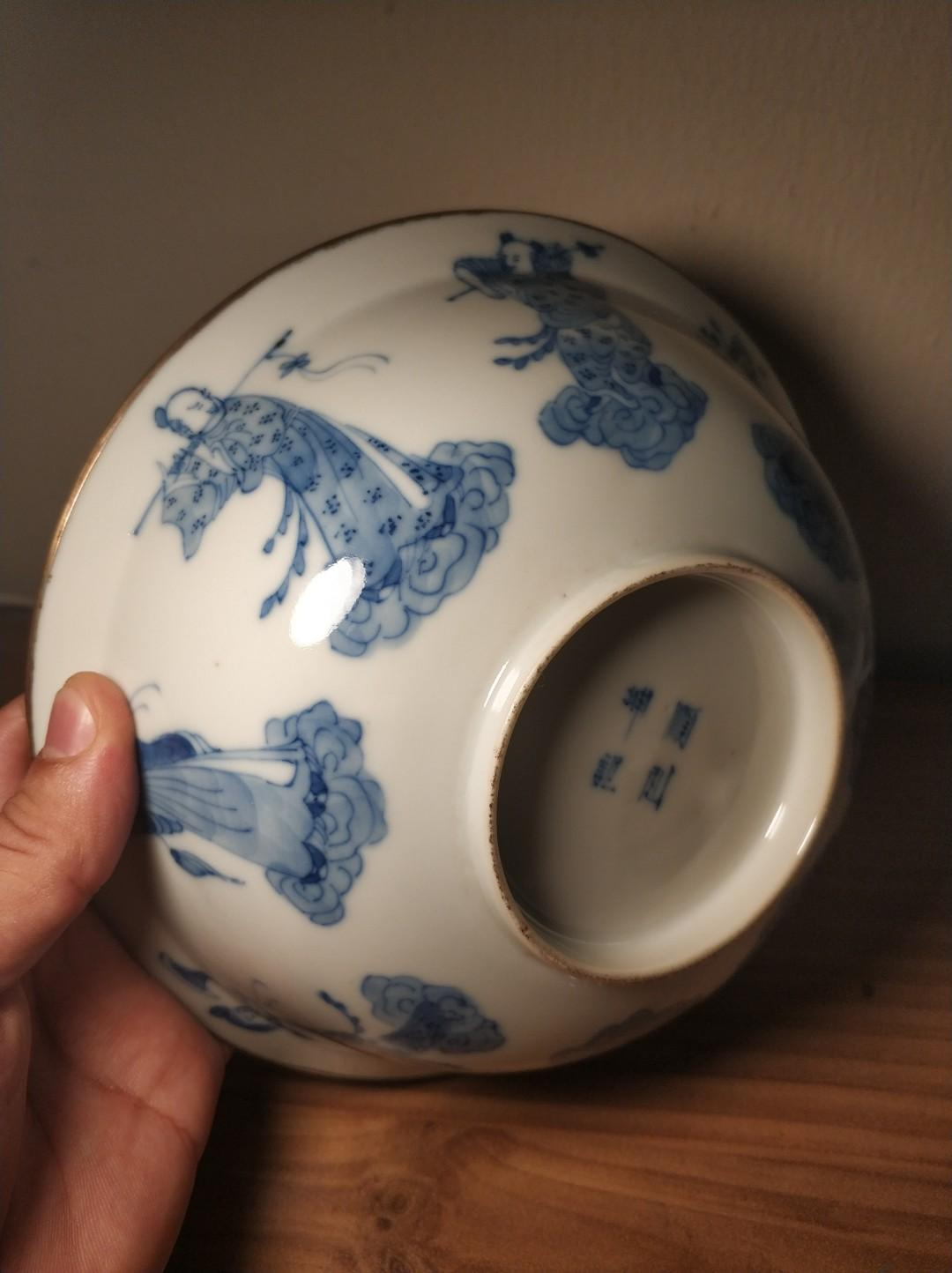 Qing Dynasty Porcelain Bowl Chinese Antique of Eight Immortals