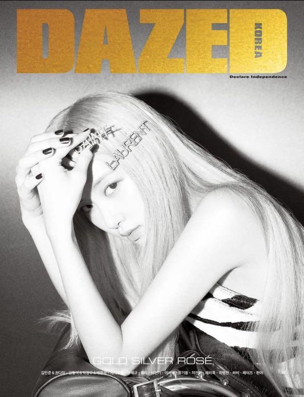 READY STOCK rosé blackpink dazed magazine