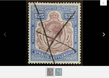 Malaya Straits Settlement KGV $25 MSCA CV £200 M1287