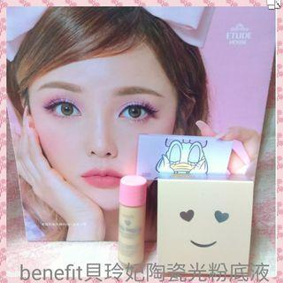 benefit 貝玲妃陶瓷光粉底液3ml   #2   公司貨  中文標籤