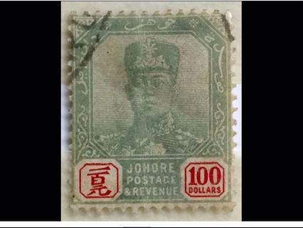 Malaya Johor 1904-10 Sultan Ibrahim $100 Used Wmk W27 SG77 CV £1000 M2311