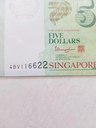 ⭐⭐Fanciful S/N - $5 Potrait Note⭐⭐
