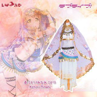 RENT/SALE Love Live! Kotori Arabian Awaken Cosplay Costume