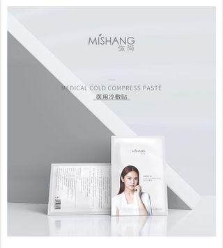 MISHANG Dvz'朵色【  經典商品 】免費索取體驗組