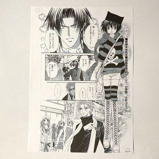 新條真由 搖滾藍薔薇 B4 複製原畫 日本 sho-comi 少女 漫畫 限定 絕版 通販 週邊