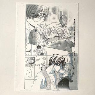 熊谷杏子 天才公主 B4 複製原畫 日本 sho-comi 少女 漫畫 限定 絕版 通販 週邊