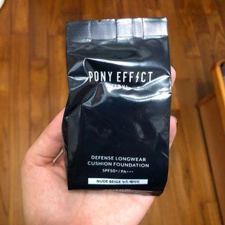 Pony effect 神防護氣墊粉餅補充包