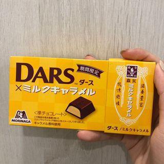 日本森永牛奶糖巧克力 期間限定