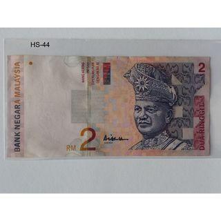 RM2  10TH SERIES ( Siri Kesepuluh )1999