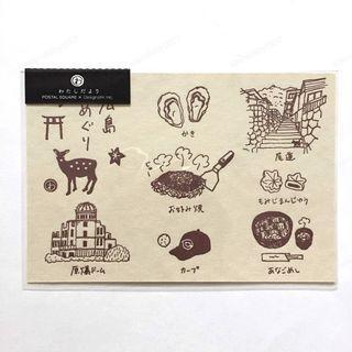 日本 廣島 限定 郵局 明信片 給自己的明信片 鹿 廣島燒 郵便局 日本郵便 周邊 文具
