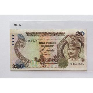 RM20  5TH SERIES ( Siri Kelima )1982-1984