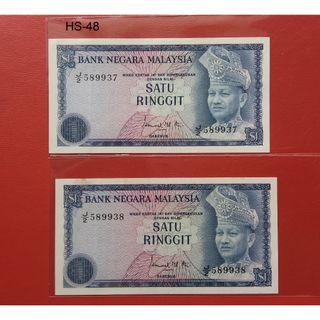 RM1 Running number 2pcs=RM68   3RD SERIES ( Siri Ketiga )1976-1981