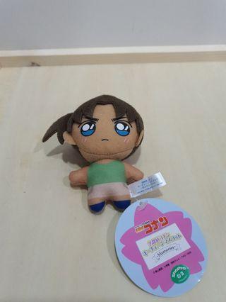 Detective Conan Plush keychain