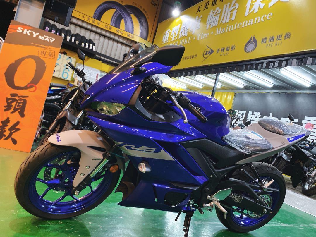 【天美重車 新車 〗2020年式黃牌重機 YAMAHA R3 ABS 全新0頭款 月付輕鬆