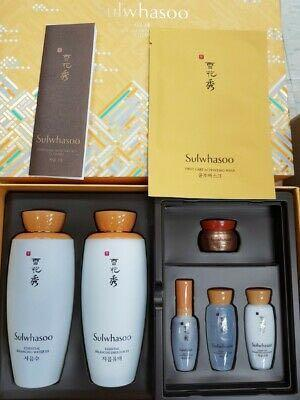 ❄️雪花秀 基礎護理套裝 Sulwhasoo Essential Basic Set