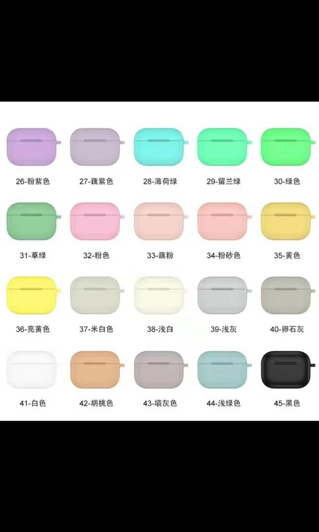Airpods Pro Rubber Casing