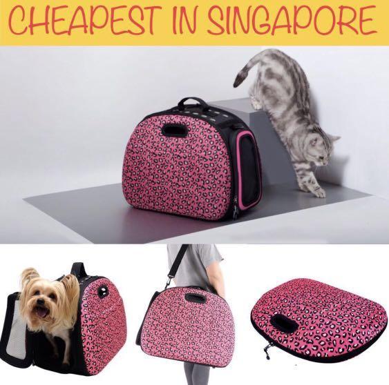 BNIB LUXURY BRAND Ibiyaya Hardcase Pet Carrier For Dog And Cat Pink Leopard