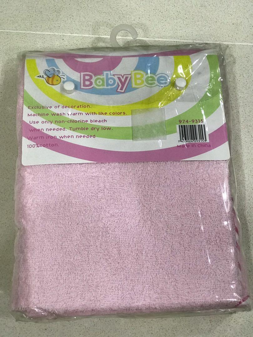 Brand new - Baby towel