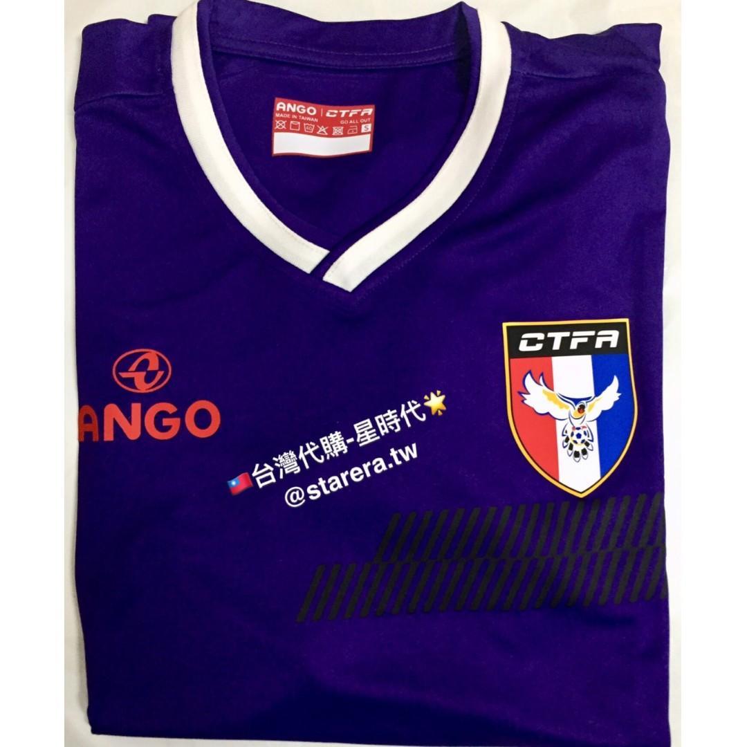 台灣🇹🇼球衣-CATA 正版球衣 ANGO X CTFA 中華代表隊球衣 紫色