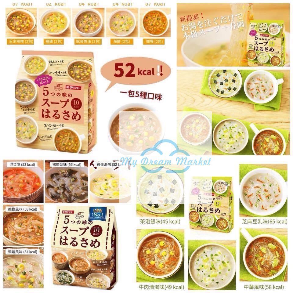 日本🇯🇵Daisho 輕盈低卡飽腹速食粉絲