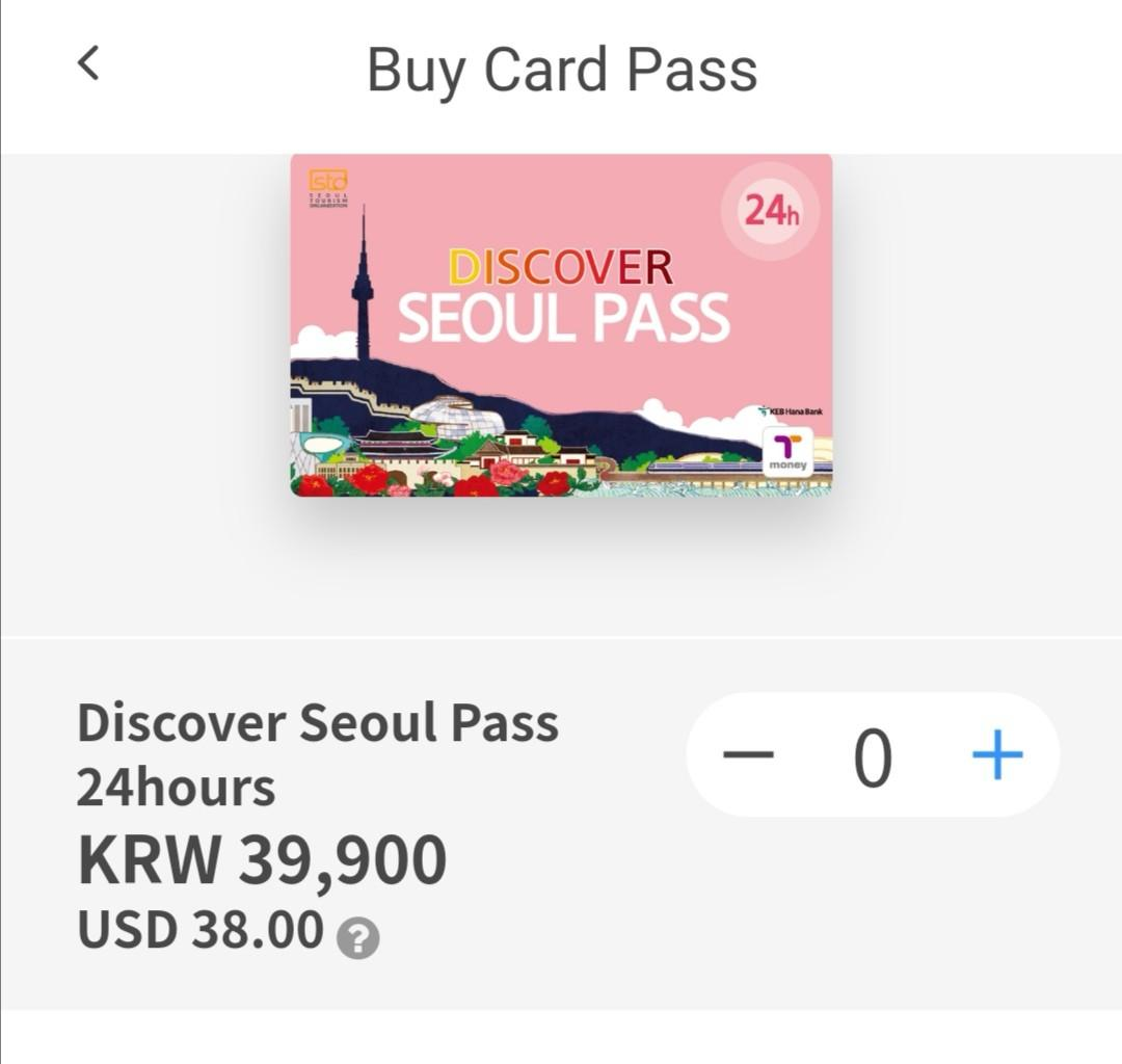 Discover Seoul Pass 24hours