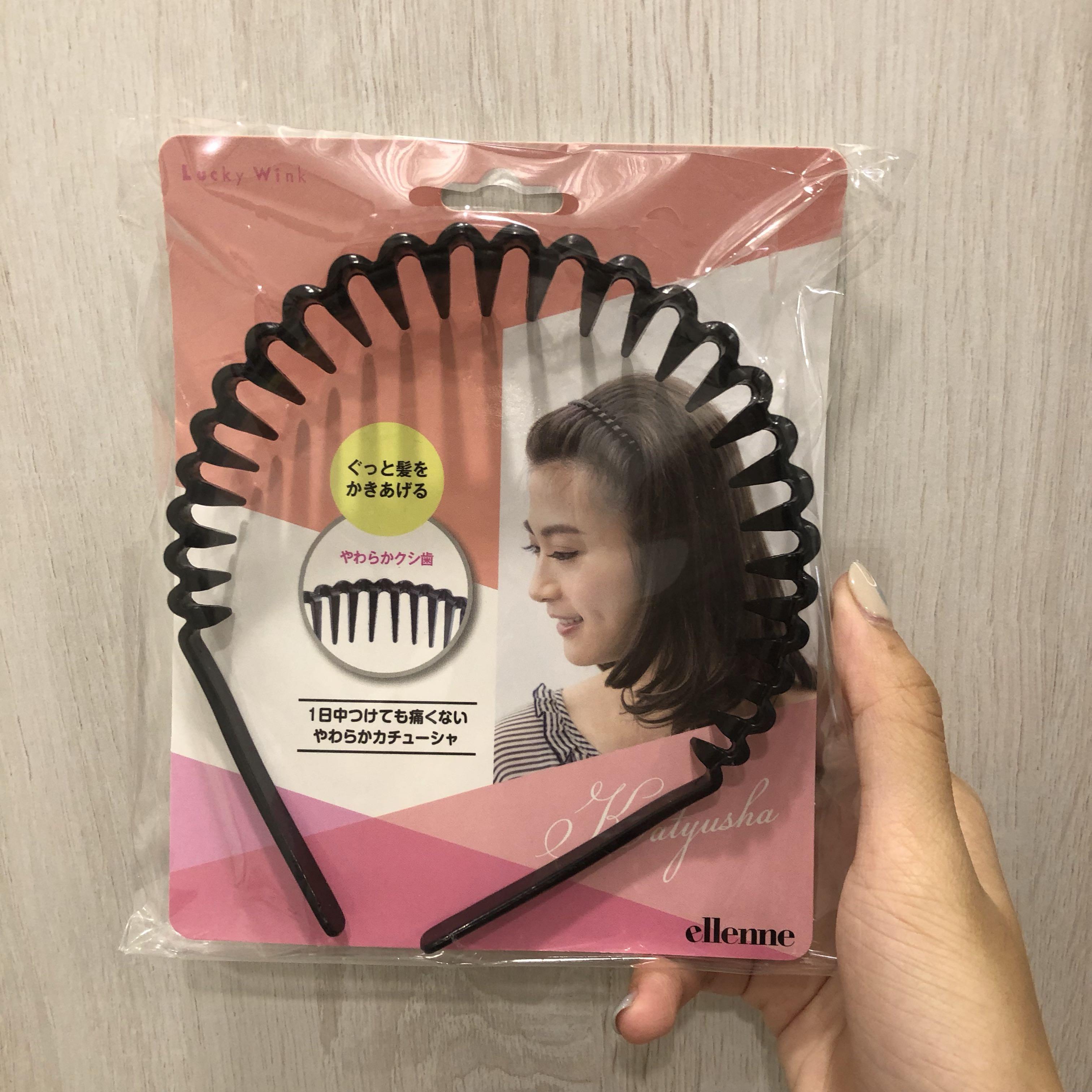 日本ELLENNE 防止過敏加深型無痛髮箍