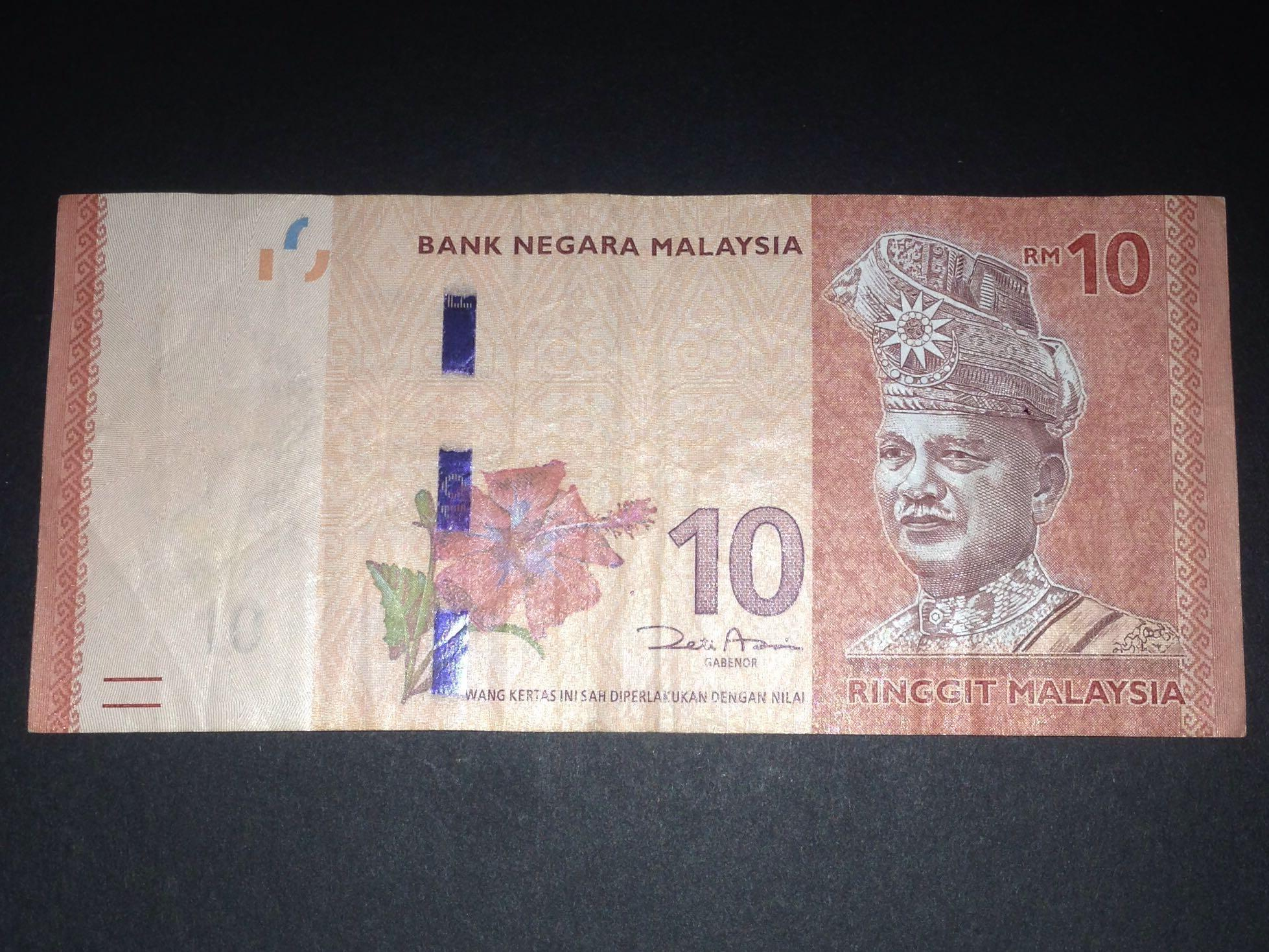 Error RM10 Zeti banknote with nice number