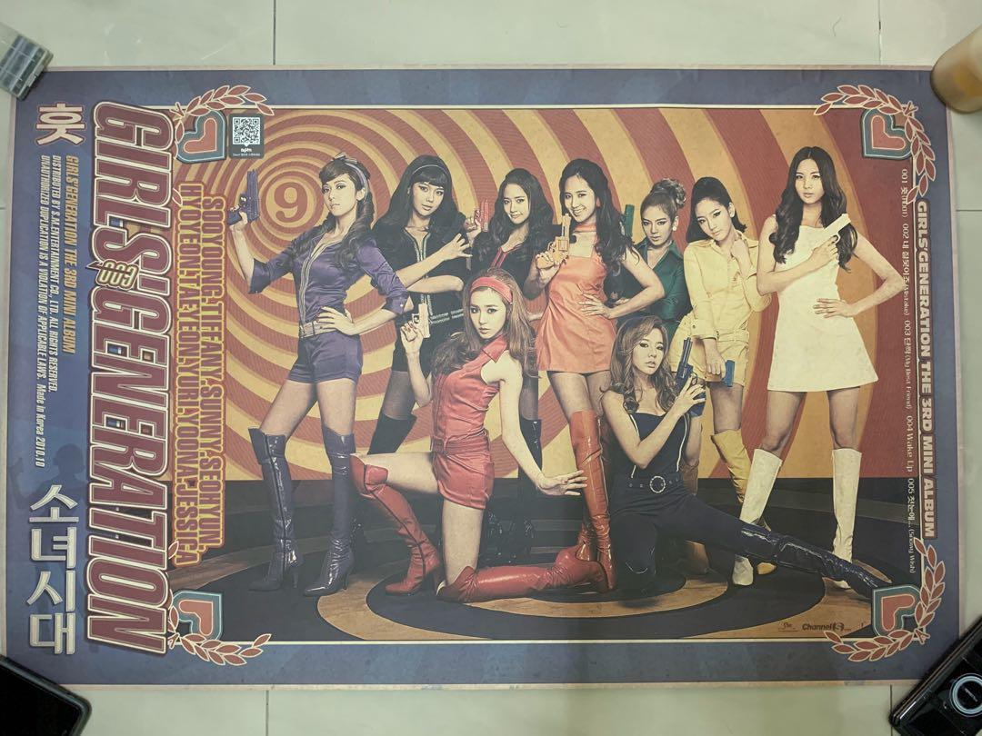 [CD+Poster] Girls' Generation 3rd Mini Album - Hoot