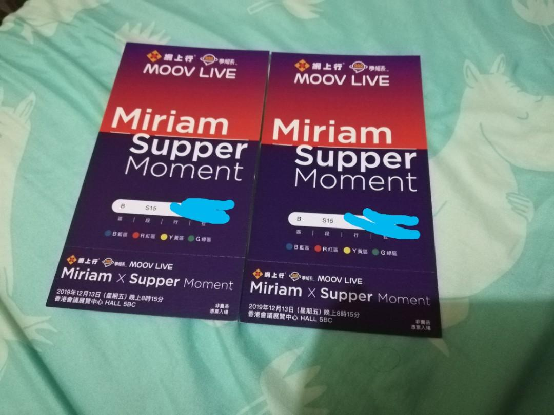 Miriam x supper moment moov live 門票