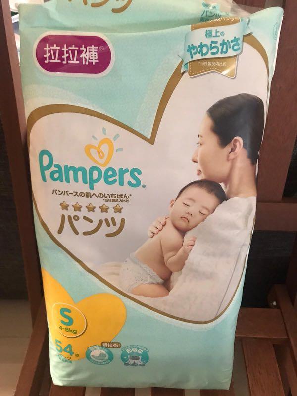 Pampers ichiban 尿片 S碼 拉拉褲 54片包裝