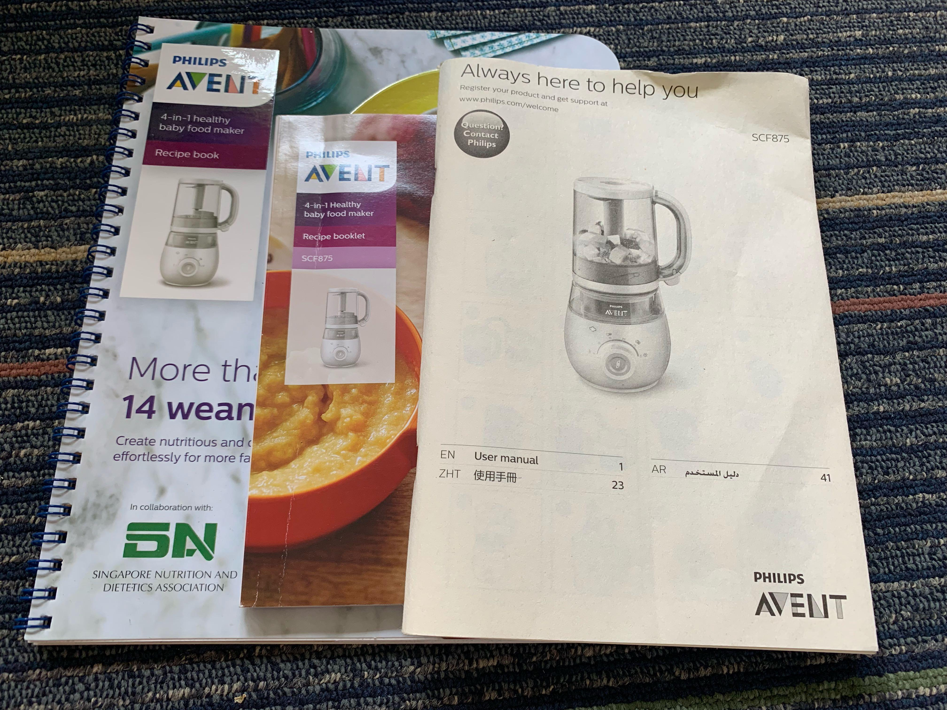 Phillips Avent 4 in 1 Food Maker