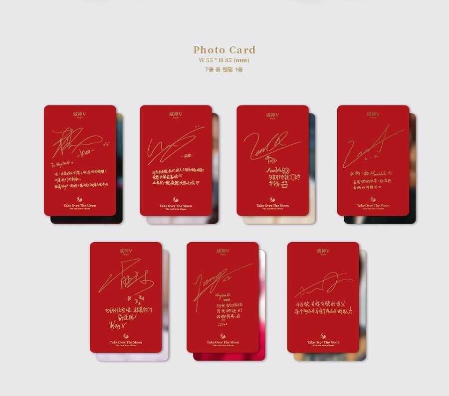 [PREORDER] WayV 2nd Mini Album 'Take Over The Moon'