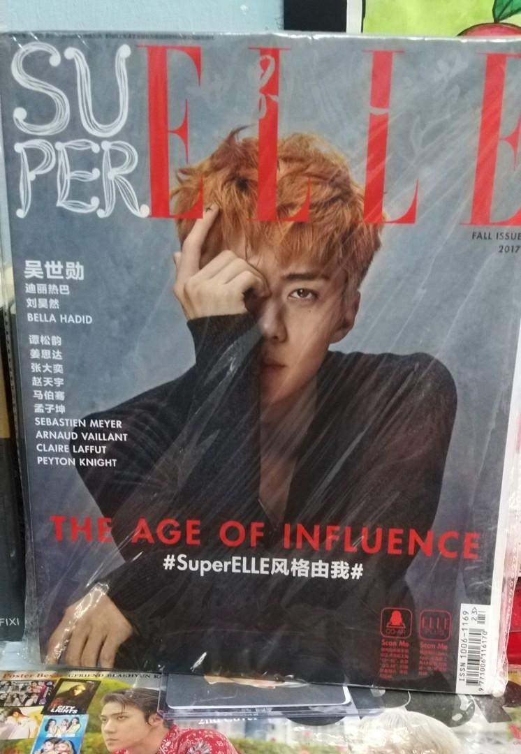 (WTS) SEHUN SuperELLE Official Magazine FALL ISSUE 2017   Ready stock
