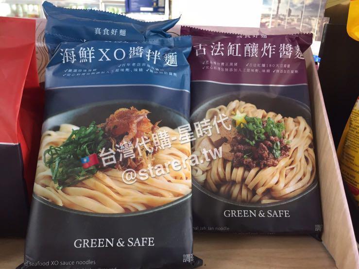 台灣🇹🇼代購-海鮮XO醬拌麵/古法缸釀醬拌麵