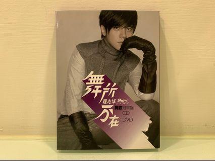 羅志祥 舞所不在 舞霸冠軍盤 CD+DVD