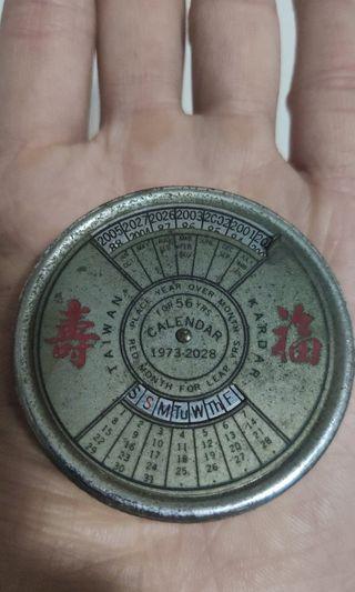 古董文鎮1973-2028