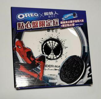 OREO  蜘蛛人點心盤限定綁