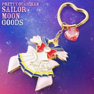 美少女戰士 日本 環球影城 限定 鑰匙圈 月野兔 隨機 抽選品 月光仙子 sailormoon USJ