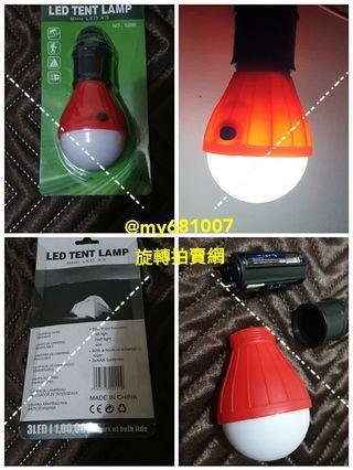 LED超亮白光三段式露營燈