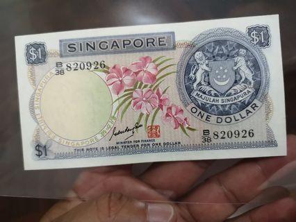 1 Singapore Dollar (Orchid)