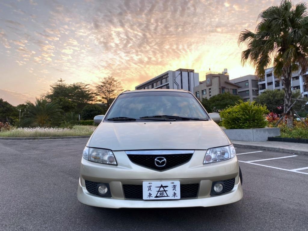 2003年 Mazda Premacy 五人座 出門遊玩一家人幸福